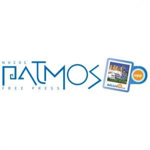 nissos_patmos