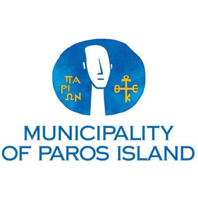 Logo_dimos_paros_en