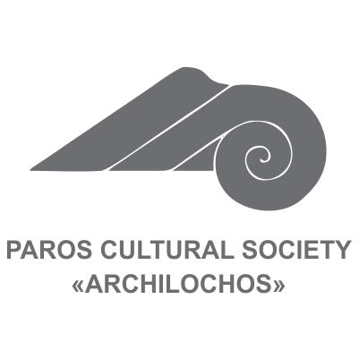 archilochos_en