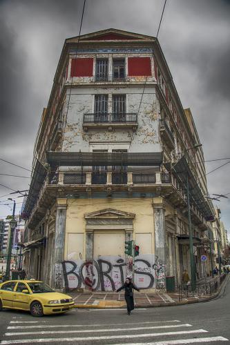Φωτογραφία δρόμου από την Αθήνα / Athens street photography